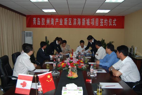 青岛万利中兴投资有限公司董事长许洪新一行莅临公司考察并达成协议